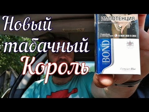 Bond Street Compact Blue / На Русскую Весну похожи