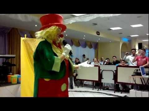 Clown المهرج