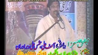 Zakir Ghulam Abbas Shadiwal 19 Oct 2014