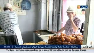 تيارت : العم أحمد  .. أكثر من 40سنة خبرة في تحضير الزلابية التونسية