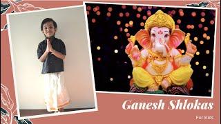 Vakratunda Mahakaya -Ganesh Shloka with Meaning | Ganesh Mantra | Ganesh Chaturthi 2020 | Ubus World