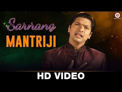 Mantriji - Sarnang   Shaan   Rajesh Dhabre