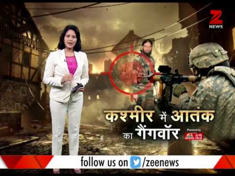 Watch: Gang-war of terrorism in Kashmir | देखिये: कश्मीर में आतंकवाद का गैंगवॉर