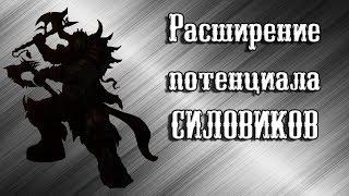 Fallout 4 - Таинственная сыворотка