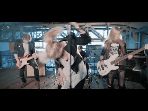 WE ARE RIOT | No Saints (Official Video)