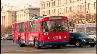 Транспортная схема Екатеринбург