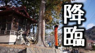旧六合村の「勝手に広報」シリーズ 小雨神社は15秒で願いが叶う!