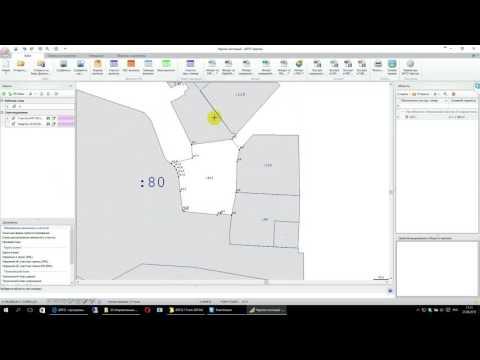 Смотреть новости Вебинар АРГО 7: Формирование схемы расположения земельного участка на КПТ (22 декабря 2020) СПб на видео и фото
