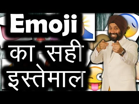 Welcome on whatsapp meaning in hindi