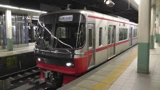 【6両の普通】名鉄3150系3153F+3500系3513F 普通犬山693Bレ 金山駅発車
