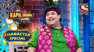 Baccha Yadav Plays KBC With Kangana   The Kapil Sharma Show Season 2   Character Special