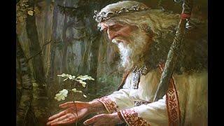 Как волхвы передают знания. Беседа с ведуном-2