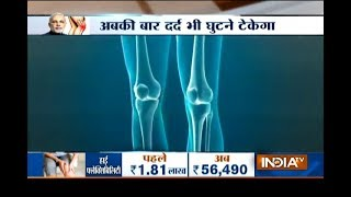 Government Fixes Price Range For Knee Implants Surgery