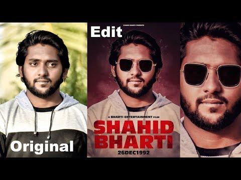 KABIR SINGH MOVIE POSTER | PHOTOSHOP TUTORIAL | कबीर सिंह मूवी पोस्टर thumbnail