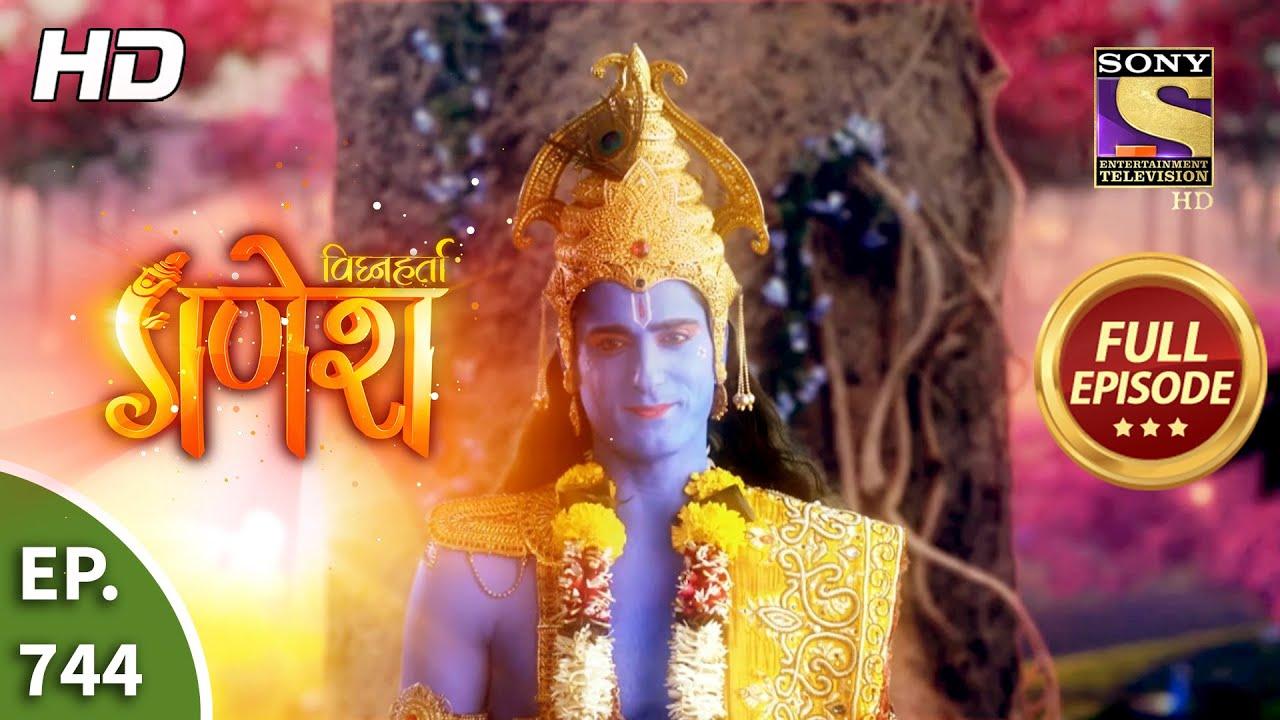 Download Vighnaharta Ganesh - Ep 744 - Full Episode - 14th October, 2020