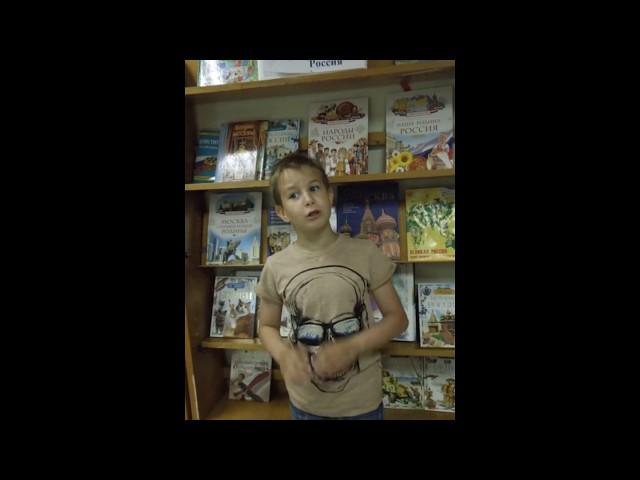 Изображение предпросмотра прочтения – ТимофейСеменов читает отрывок изпроизведения «Крестьянские дети» Н.А.Некрасова