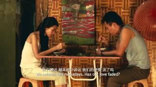 GMEC Artist Chrissie Chau starring in 紙月亮 Paper Moon Movie