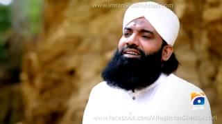 HD.Pashto Naat-Imran Shaikh Attari (New Ramadhan Album-2013)