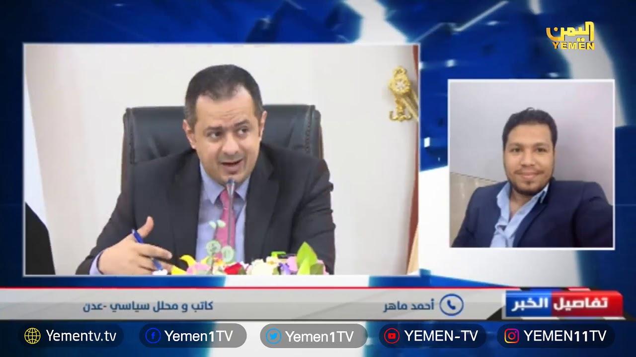 Photo of تفاصيل الخبر – تقديم / عماد جسار    05/8/2019