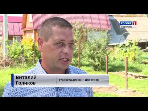 В Костромской области разрастается некогда почти заброшенная деревня Дурасово