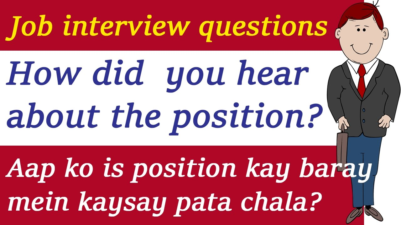 How did you hear about the job position top job interview how did you hear about the job position top job interview questions english in hindi urdu solutioingenieria Image collections