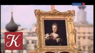 Смотреть видео Пешком... Москва екатерининская. Выпуск от 30.01.18 онлайн
