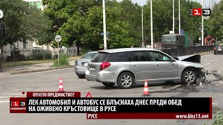 Катастрофа между автобус и лек автомобил в Русе се размина без пострадали