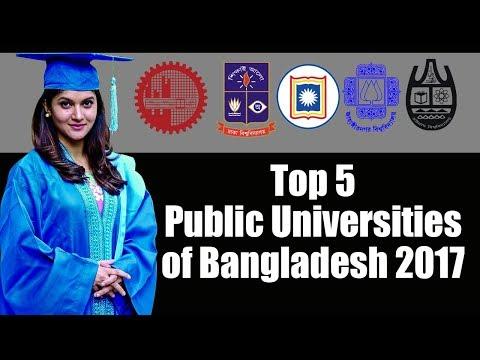 Top 5 Public Universities of Bangladesh 2017 | non techy | Creative tutorials