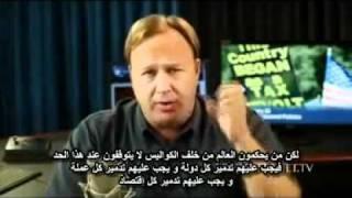 الى كل الثوار العرب الرجاء مشاهدة هذا الفيديو