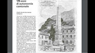 Стелла 1803г. в честь создания кантона Тичино.Швейцария.