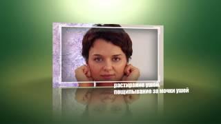 Уроки фейс фитнеса от Алены Россошинской & VigorCN
