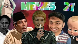 Amiable Memes | Indian Memes Compilation 21 | Mimema