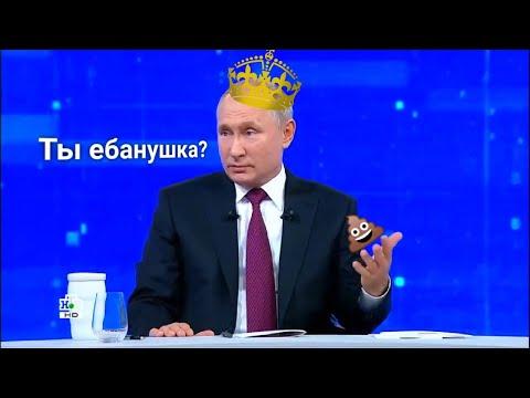 Самая прямая Линия|RYTP // Путин 2020 // Россия 😢 //