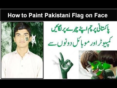 How to Paint Pakistani Flag on Face  Mobile App/Photoshop Urdu / Hindi