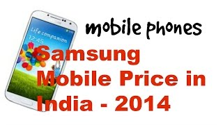 Samsung Mobile Price in India 2014