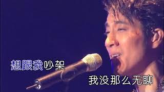 王力宏 - 心跳 Karaoke