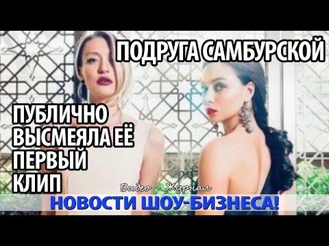 ПОД ЮБКОЙ Случайные и подсмотренные фото и видео женщин