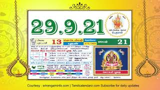 Today Rasi palan, 29 September 2021 - Tamil Calendar screenshot 2