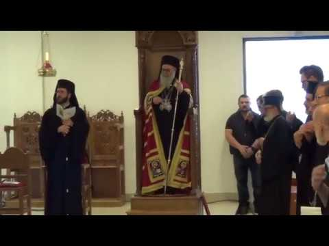 2017 his beatitude john x patriarch of antioch and all the east at saint paul's church Dandenong Mel
