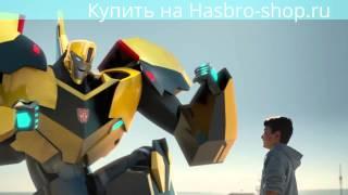 Трансформеры: Роботы под прикрытием| Transformers Robots in Disguise