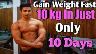 how to gain weight in 10 days for mens | Royal Shakti Fitness |