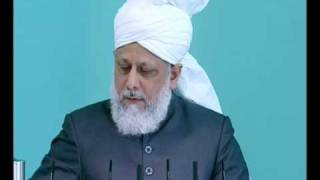Friday Sermon : 4th June 2010 - Part 5 (Urdu)