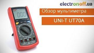 Обзор мультиметра UNI-T UT70A
