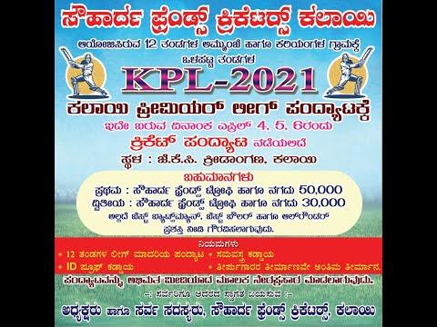 K.P.L -2021 KALAI
