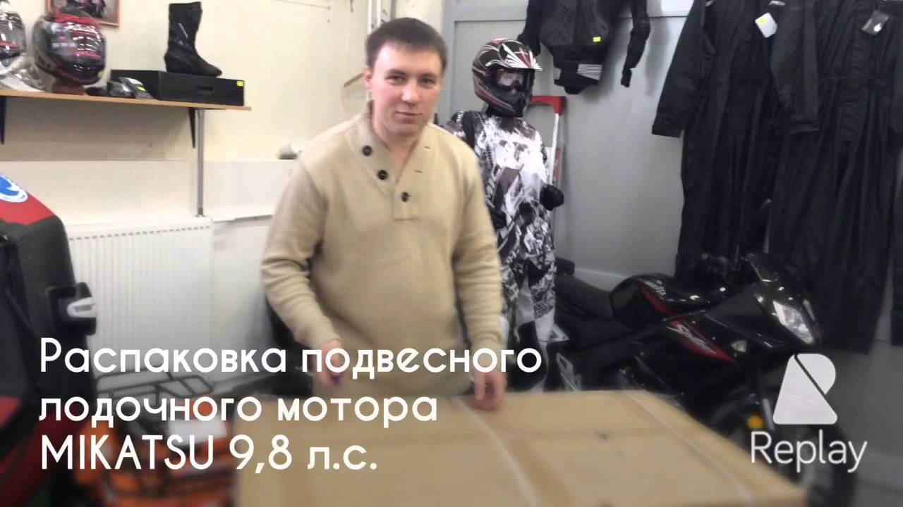 Лодочный мотор ямаха 6-8 л.с. - YouTube
