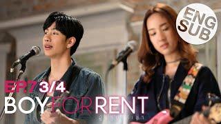 [Eng Sub] Boy For Rent ผู้ชายให้เช่า   EP.7 [3/4]