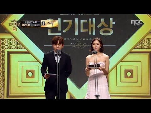 [VIETSUB] 2017 MBC DRAMA AWARD - Chae Soo Bin & Yoo Seung Ho Cut