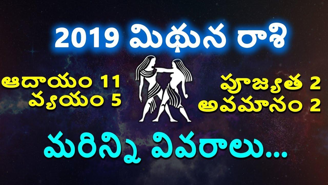 matchmaking Webdunia Telugu mâle des conseils de profil de rencontre