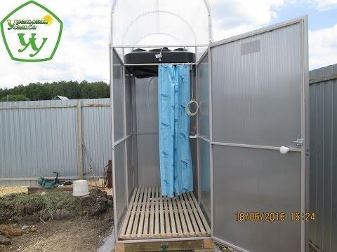 С нашем интернет-магазине вы можете недорого купить летний душ с подогревом и без. Мы готовы доставить вам душ для дачи как по москве, так и по.