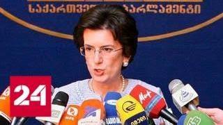 Нино Бурджанадзе: вступление Грузии в НАТО для меня совершенно неприемлемо - Россия 24